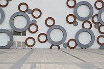 几何圆形雕塑墙面