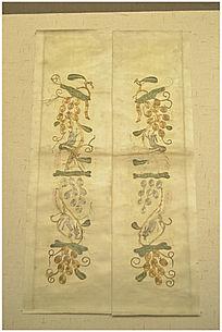 清代葡萄纹图案刺绣