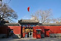 北京北海公园大门
