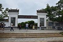 广西玉林公园摄影图片