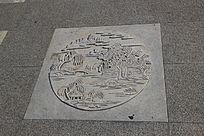 汴河远眺大理石雕刻图案