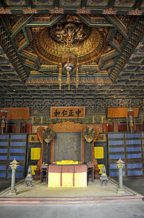 北京故宫养心殿藻井