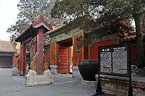北京故宫养性殿外景