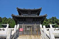 北京颐和园铜殿