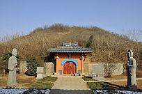 北魏帝王陵园 墓葬