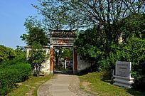 浙江绍兴东湖景区门口