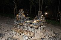 农家吃饭雕塑