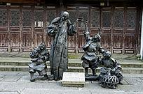 浙江绍兴鲁镇阿Q人物雕像