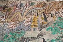 神农伏羲壁画龙图腾