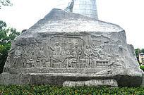 抗战人物画像浮雕