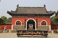 神农伏羲台寺庙外景