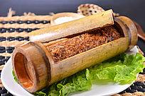 竹筒糯米焖肉