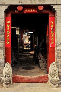 北京东城区南锣鼓巷福祥胡同