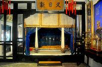北京故宫体顺堂寝室内景