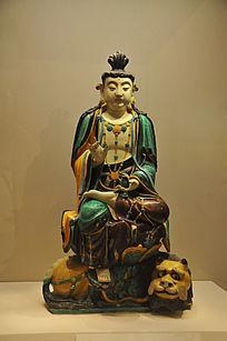 绿釉三彩菩萨坐像