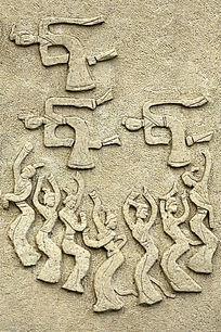 浮雕仕女舞蹈