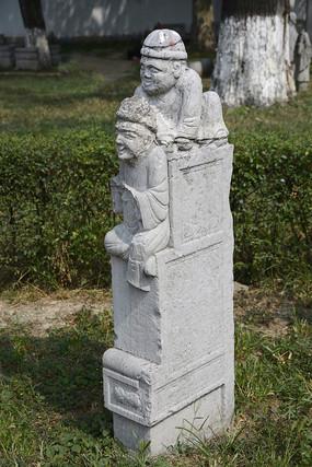 古代民居门柱人物石雕