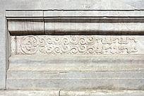 故宫浮雕纹样