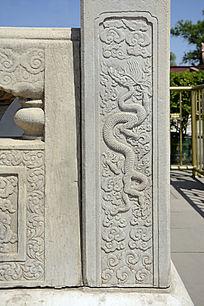 汉白玉栏杆浮雕