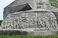 抗日战争图案浮雕