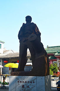 抗战英雄蔡义雕像图片