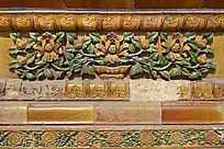 牡丹纹琉璃浮雕