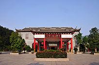 浙江奉化溪口雪窦山景区服务中心
