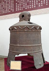 关帝庙铁钟