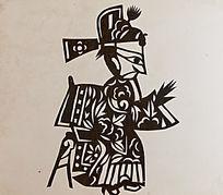 古代官人剪纸