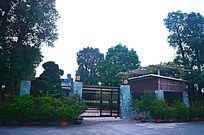 花园大门风景图片