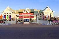 老挝现代建筑