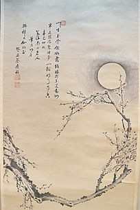 民国明月照寒香中堂画