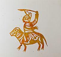 骑马舞刀剪纸