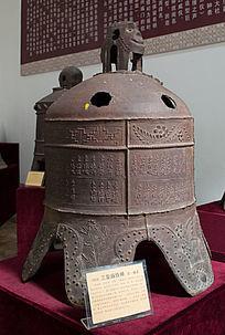 三皇庙铁钟