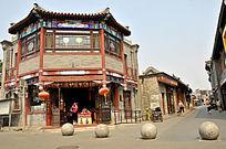 北京西城区烟袋斜街