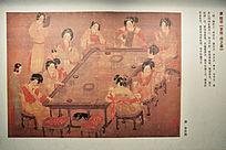 古代书画茶经四之器摄影图片素材图