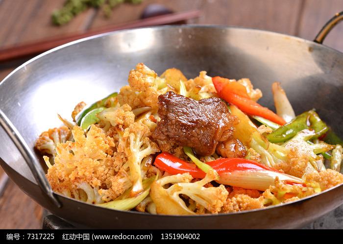 美味干锅有机花菜图片
