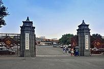 沈阳故宫博物院大门
