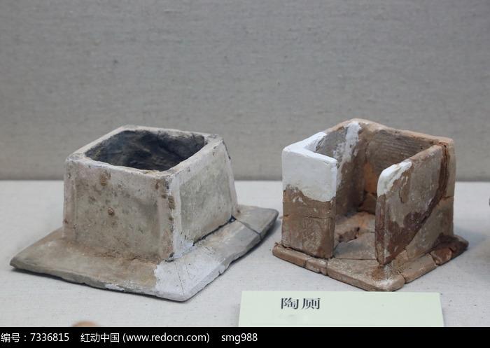 北朝冥器陶厕所图片