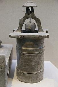 汉代冥器陶井