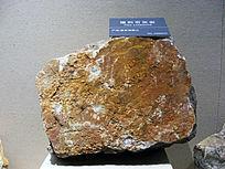 溶剂石灰岩