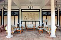 天津西花厅会议室