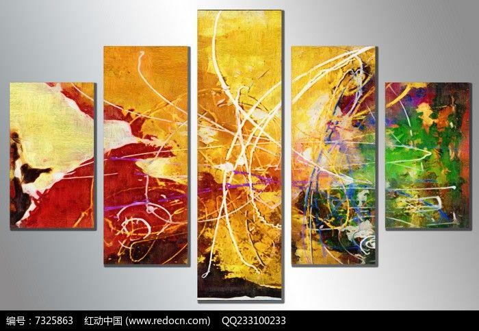 抽象艺术背景墙壁画图片