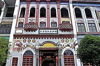 大圩古镇民国建筑