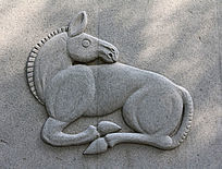 动物石刻图案