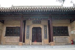 关中木质结构建筑