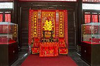 古代结婚拜堂场景