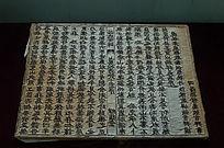 木拓刻字木板