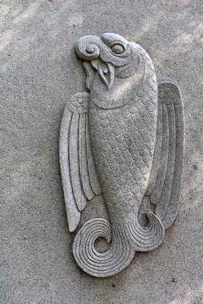 鸟形鱼身图案
