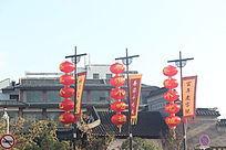 秦淮小吃城招牌